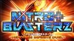 Nitroplus Blasterz: Heroines Infinite Duel