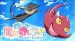 Majo Koi Nikki: Dragon×Caravan (Vita)