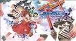 Touhou Sky Arena -MATSURI- Climax (JP)