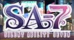 SA7 -Silent Ability Seven- (Vita)