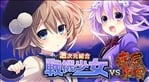 MegaTagmension Blanc + Neptune VS Zombies (HK/TW) (Vita)