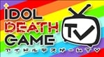 Idol Death Game TV (Vita)
