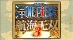 One Piece: Pirate Warriors 3 (CN)
