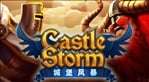CastleStorm Complete Edition (CN) (Vita)
