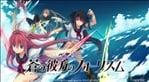 Ao no Kanata no Four Rhythm HD Edition