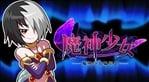 The Legend of Dark Witch (CN) (Vita)