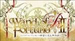 Wand of Fortune R2 ~Jikuu ni Shizumu Mokushiroku~ (Vita)
