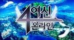 Cyberdimension Neptunia: 4 Goddesses Online (KR)
