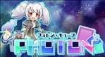 Photon Cube (Vita)