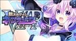 Megadimension Neptunia VIIR (JP)