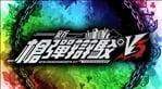 Danganronpa V3: Killing Harmony (HK/TW)