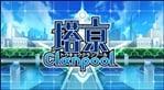 Tokyo Clanpool (Vita)