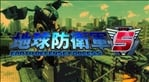 Earth Defense Force 5 (JP)
