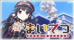 Maitetsu:Pure Station (JP)