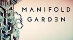 Manifold Garden (JP) (PS4)