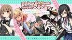 Bishoujo Battle Mahjong Solitaire (PS4)