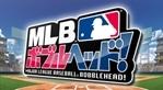 MLB Bobblehead!