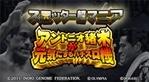 Slotter Chou Mania: Antonio Inoki ga Genki ni Suru Pachi-Slot Ki